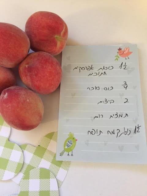 מתכון לעוגת אפרסקים